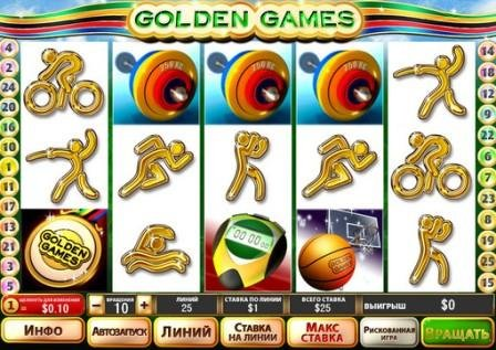 Olympic Games в казино Азино