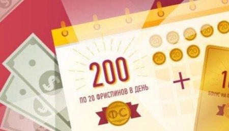 Онлайн казино ЛотоРу: зарабатывай на новый танк