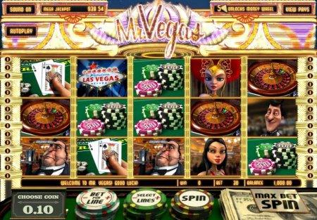 Регистрируемся к Казиния и играем в слот Mr. Vegas