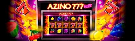 Азино777 или Секрет отдачи прибыльных игр