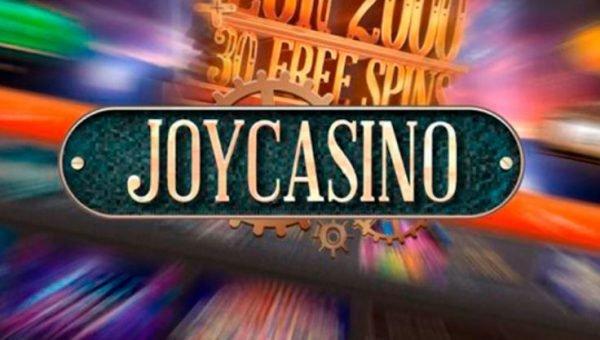 ДжойКазино или Азартные игры бесплатно