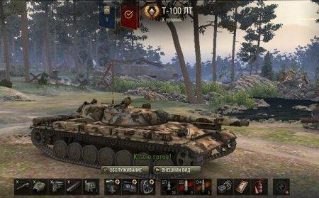 Какие танки лучше всего качать в World Of Tanks