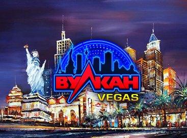 Vulkan Vegas или Зачем нужна онлайн-регистрация