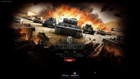 World of Tanks. Что делать, если игра не устанавливается