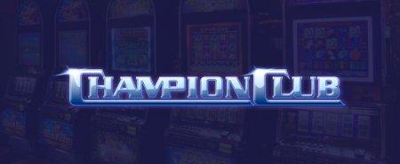 Можно ли выиграть в казино казино Champion casino