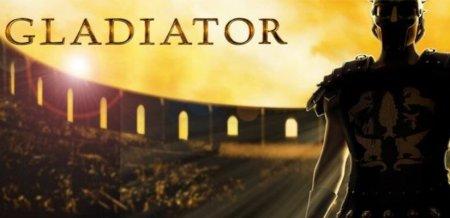Вулкан Платинум и слот Gladiator