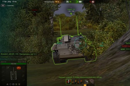 World of tanks: новейший читерский автоприцел ProAim с упреждением