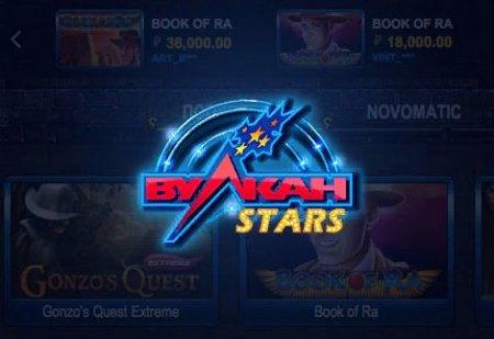 Игровой автомат Gonzo's Quest в казино Вулкан Старс