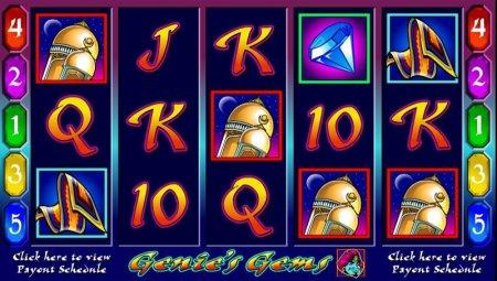 Казино Рокс и бонусные игры автомата Golden Goose