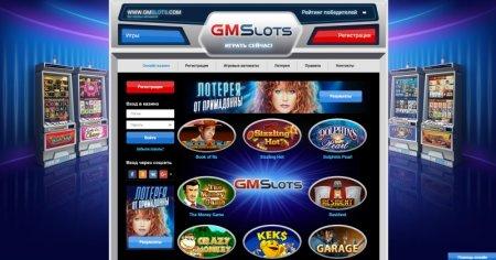 Три новых игровых автомата в Gaminatorslots