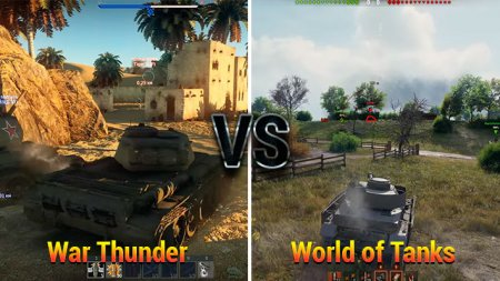 War Thunder против World of Tanks