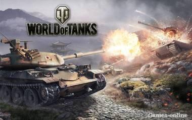 World of Tanks: игра отменяется!