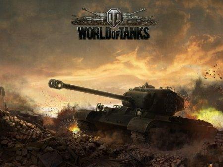 World of Tanks: секреты и хитрости