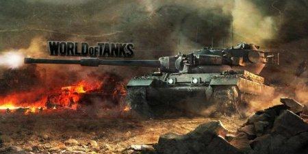 World of Tanks: как сбросить навыки и умения экипажа