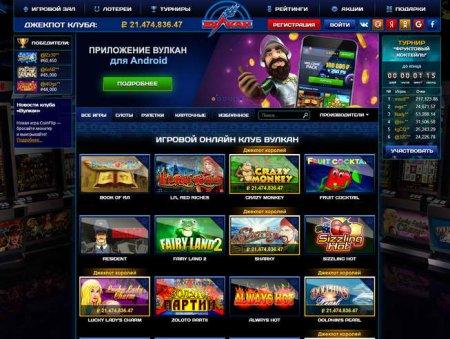 Вулкан клуб онлайн — официальный сайт
