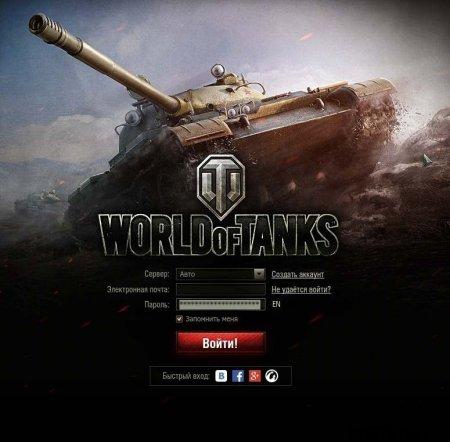 World of tanks вылетает после обновления. Что делать?