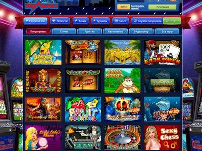 Как правильно научиться играть в автоматы на сайте казино Вулкан