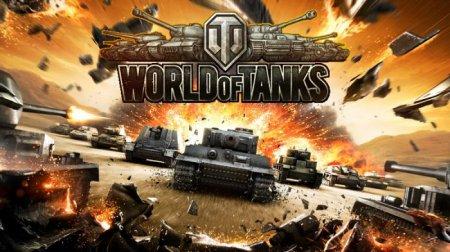 World of Tanks. Обзор игры