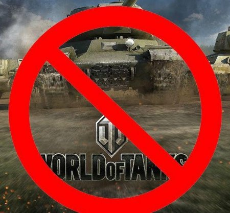World of Tanks для родителей