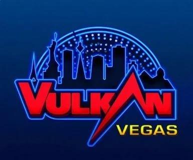 «Вулкан Вегас играть» или Вулкан зеркало сайта