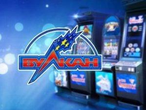 Бесплатные и азартные игры от Вулкан 24: выбор за игроком