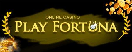 Официальное зеркало Плей Фортуна и секрет удачной игры
