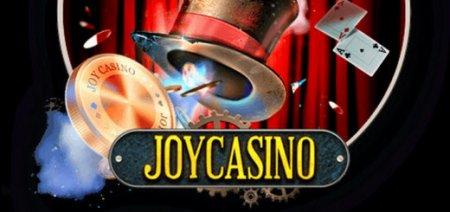 Бонусные вращения и турниры в JoyCasino