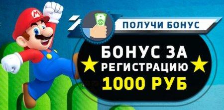 Денди казино и правила игры в игровые автоматы