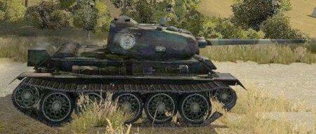 О танке Т-43
