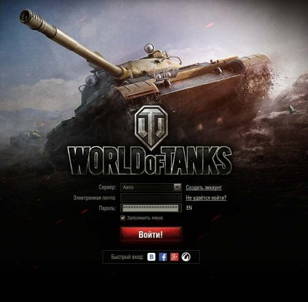 World of Tanks. Проблема
