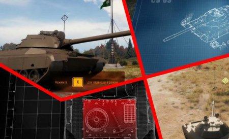 Топ 5 средних танков 10 уровня не рекомендуемых к прокачке