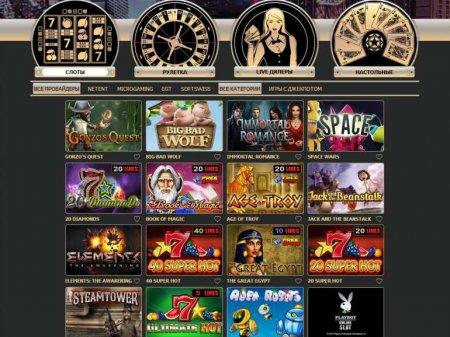 Казино Рокс. Бонусы и игра в игровые автоматы