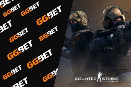 GG Bet. Ставки на CS:GO
