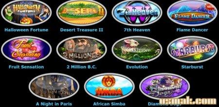 Автоматы Гаминатор. Играем в казино на реальные деньги онлайн