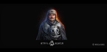 Steel Hunter. Как выжить?