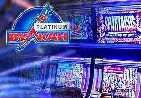 Новинки в казино Вулкан Победа