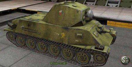 Обзор премиумного среднего немецкого танка T-25