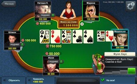 Казино Pokermatch. Играем в покер онлайн
