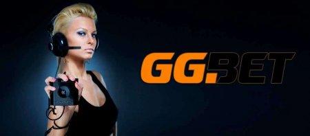 Официальный сайт GG Bet. Делаем ставки на спорт