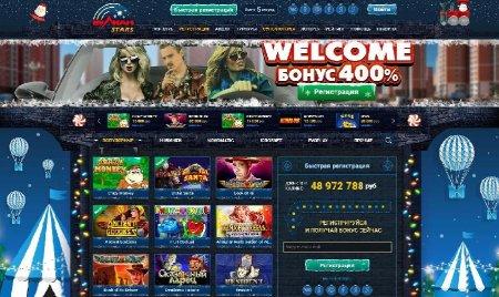 Онлайн казино Вулкан и автомат Алькатрас