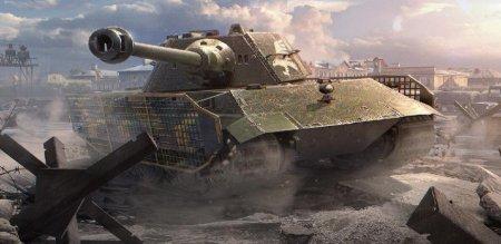 Тяжелые танки. Е-75